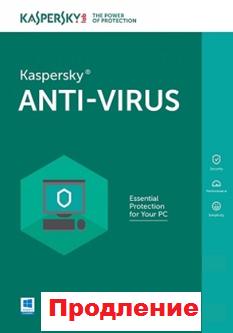 Kaspersky Anti-Virus, продовження ліцензії, на 2 роки, на 5 ПК