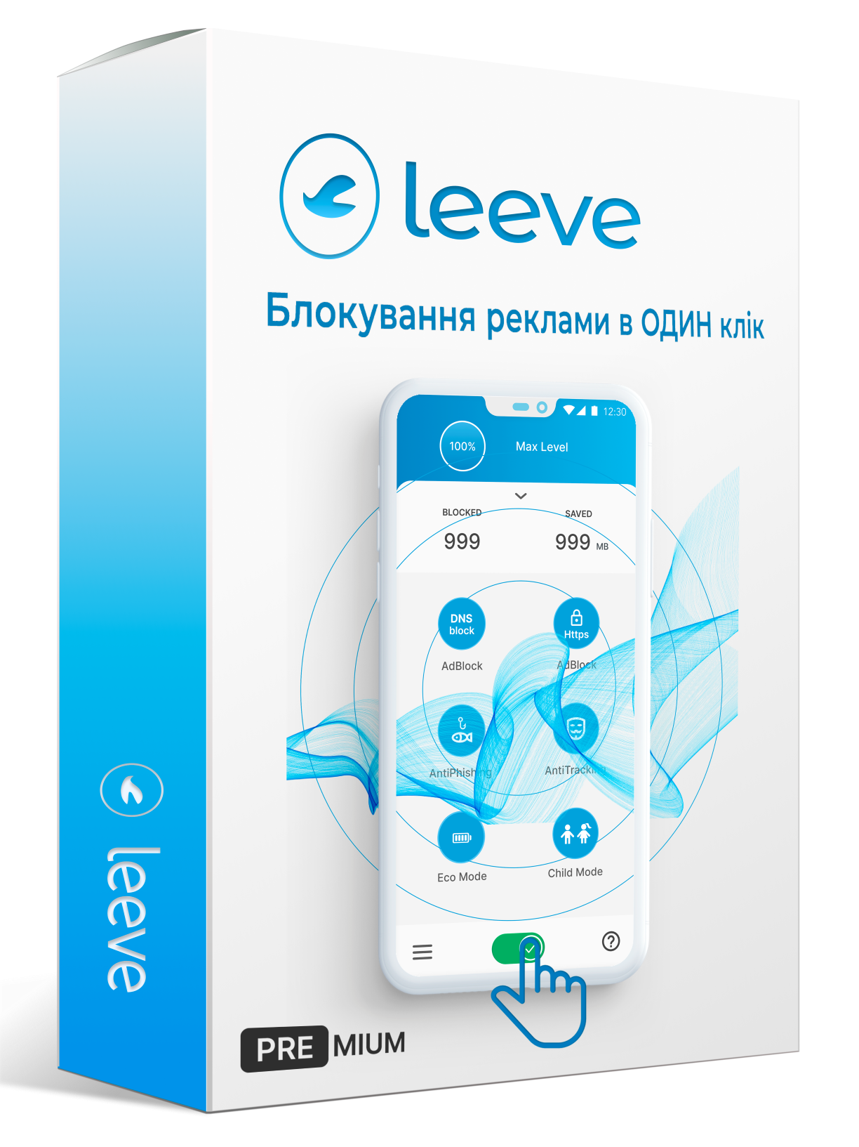 Leeve-Block для Android строком на 12 міс. (з кодом активації)