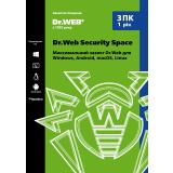 Dr. Web Security Space, продление лицензии, на 12 месяцев, на 3 ПК