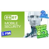 ESET Mobile Security, базовая лицензия, на 2 устройства, на 12 месяцев