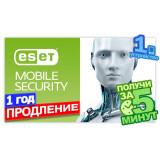 ESET Mobile Security, продление лицензии, на 1 устройства, на 12 месяцев