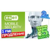 ESET Mobile Security, продление лицензии, на 2 устройства, на 12 месяцев
