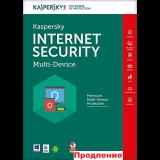 Kaspersky Internet Security Для всех устройств, продление лицензии, на 1 год на 3 устройства