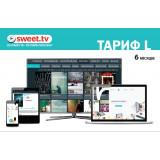 SWEET.TV ПАКЕТ L ПЕРІОД НА 6 МІС