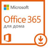 Office 365 для дома