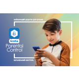 Parental control Kroha Термін дії 100 днів для 5 пристроїв