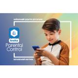 Parental control Термін дії 6 місяців для 5 пристроїв