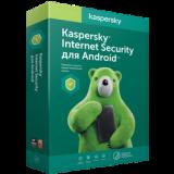 Kaspersky Internet Security для Android, базова ліцензія, на 12 місяців, на 3 пристрої