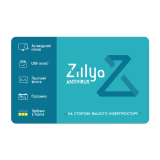 Zillya! Антивірус, базовая лицензия, на 12 месяцев, на 1 ПК