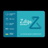 Zillya! Антивірус, базовая лицензия, на 12 месяцев, на 2 ПК