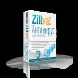Zillya! Антивирус для бизнеса, базовая лицензия, на 12 месяцев, на 25 ПК