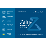 Zillya! Internet Security, базовая лицензия, на 12 месяцев, на 2 ПК