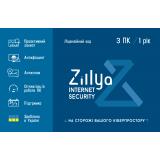 Zillya! Internet Security, базовая лицензия, на 12 месяцев, на 3 ПК